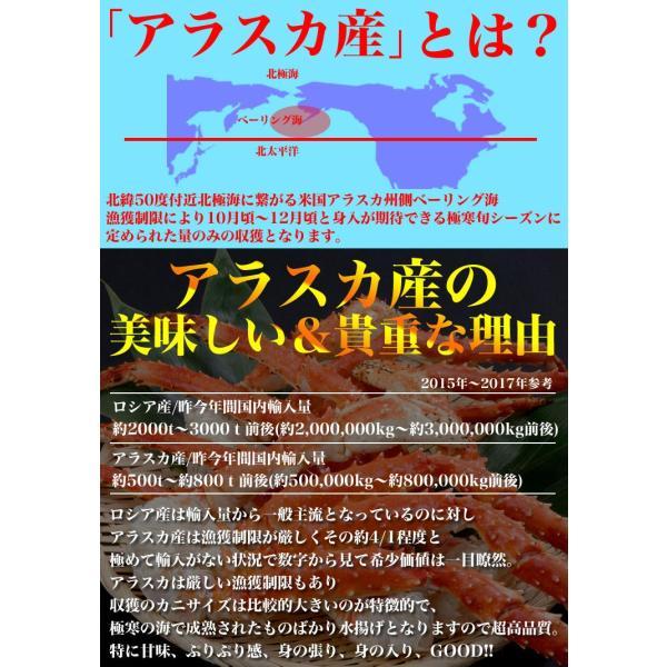たらばがに 脚 タラバ蟹 かに カニ タラバガニ 足 ボイル 至極アラスカ特大タラバガニ脚 約1kg  多少脚折込 冷凍 夏カニ|foodsland|03
