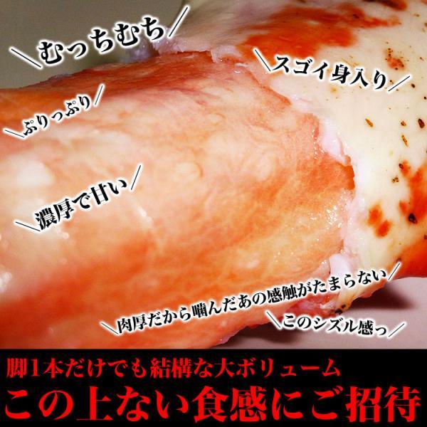 たらばがに 脚 タラバ蟹 かに カニ タラバガニ 足 ボイル 至極アラスカ特大タラバガニ脚 約1kg  多少脚折込 冷凍 夏カニ|foodsland|07