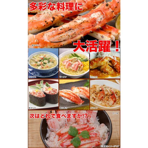 たらばがに 脚 タラバ蟹 かに カニ タラバガニ 足 ボイル 至極アラスカ特大タラバガニ脚 約1kg  多少脚折込 冷凍 夏カニ|foodsland|09