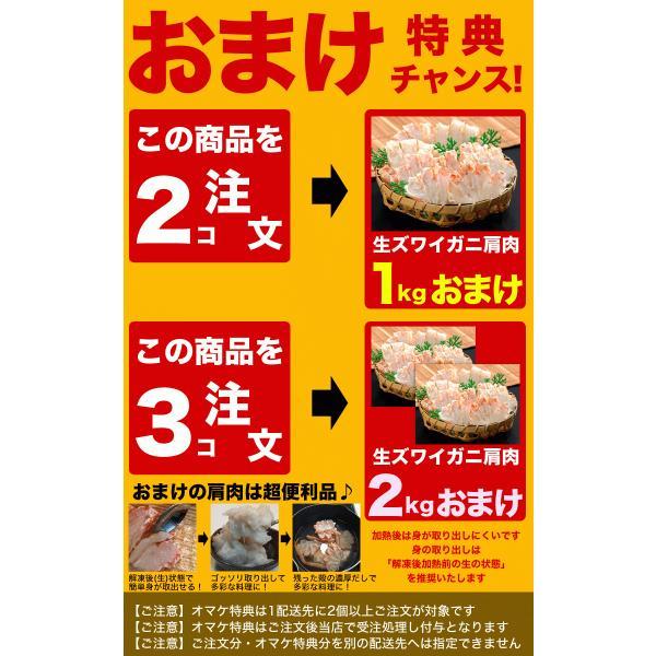 ズワイガニ かにしゃぶ ズワイ蟹 かに 鍋 カニ ずわいがに 生 一口かにしゃぶだるまさん ポーション 棒肉剥き身 1kg お歳暮 訳あり 冷凍|foodsland|02