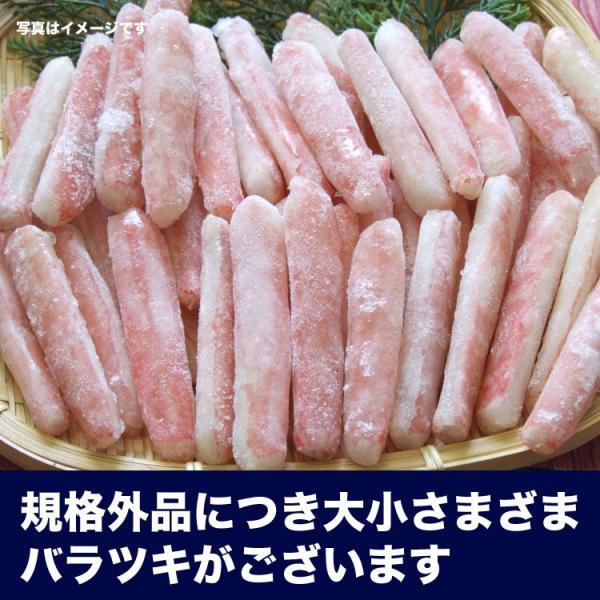 ズワイガニ かにしゃぶ ズワイ蟹 かに 鍋 カニ ずわいがに 生 一口かにしゃぶだるまさん ポーション 棒肉剥き身 1kg 訳あり 冷凍|foodsland|04