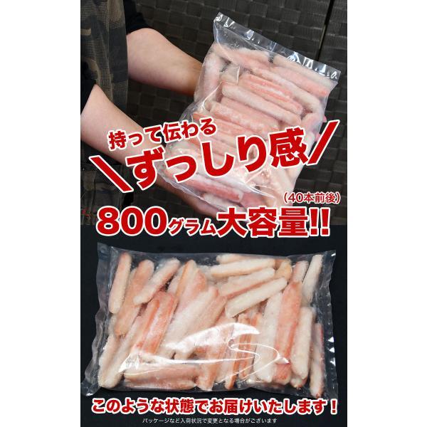ズワイガニ かにしゃぶ ズワイ蟹 かに 鍋 カニ ずわいがに 生 一口かにしゃぶだるまさん ポーション 棒肉剥き身 1kg 訳あり 冷凍|foodsland|06