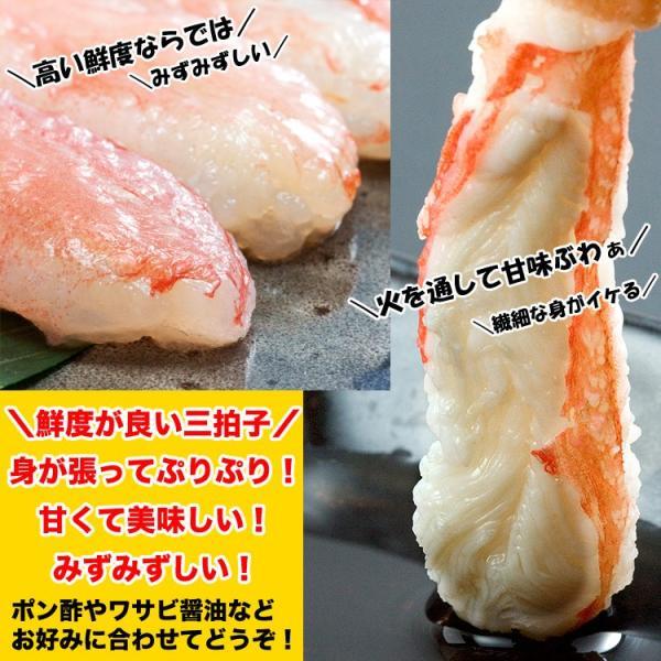 ズワイガニ かにしゃぶ ズワイ蟹 かに 鍋 カニ ずわいがに 生 一口かにしゃぶだるまさん ポーション 棒肉剥き身 1kg 訳あり 冷凍|foodsland|07