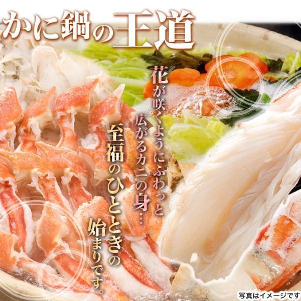 ズワイガニ かにしゃぶ ズワイ蟹 かに 鍋 カニ ずわいがに 生 一口かにしゃぶだるまさん ポーション 棒肉剥き身 1kg 訳あり 冷凍|foodsland|08