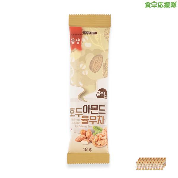 ダムト ユルム茶 お試し30スティック入り ナッツミックス「クルミ・アーモンド・はと麦」韓国茶 箱無しメール便|foodsup