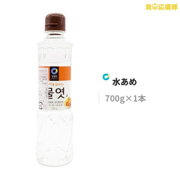 水飴 700g 韓国調味料 チョンジョンウォン