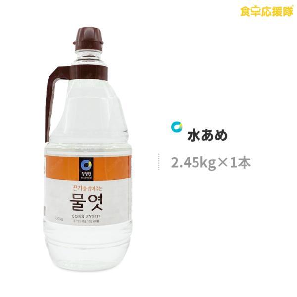 水飴 2.45kg 韓国調味料 チョンジョンウォン