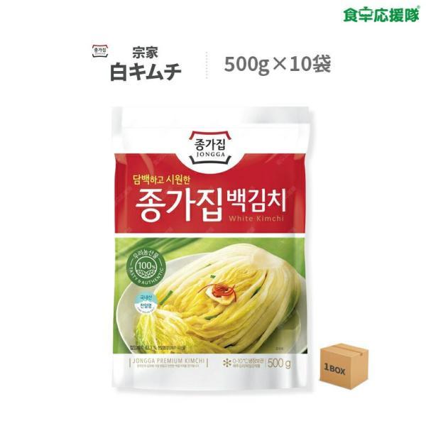 宗家 白キムチ 500g ペッキムチ ×10袋 1ケース 白菜キムチ【新鮮お取り寄せキムチ】