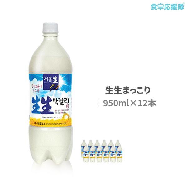 マッコリ 生生まっこり 韓国酒 950ml 12本 セット センセンマッコリ|foodsup