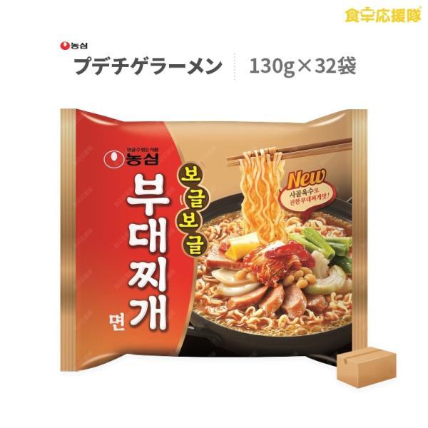 オットギ プデチゲラーメン 32袋パック 韓国ラーメン|foodsup