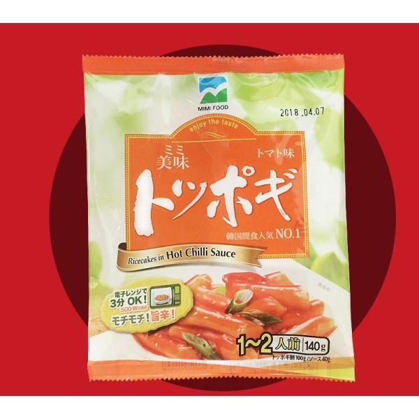 トッポギセット/140g(3分O.K)x3袋 日本再上陸! 即席食品/簡単料理/激安|foodsup|02