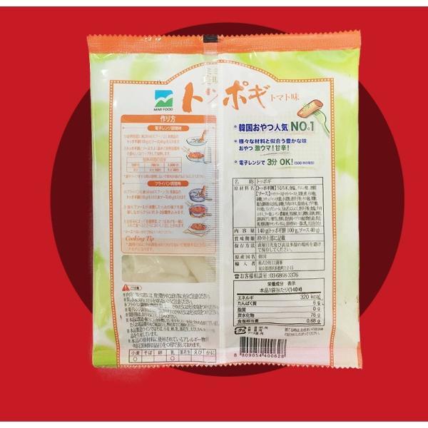 トッポギセット/140g(3分O.K)x3袋 日本再上陸! 即席食品/簡単料理/激安|foodsup|03