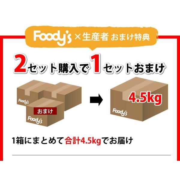 デコポン 同品種 訳ありデコみかん 1.5kg S〜2L 送料無料 2セットで1セットおまけ 3セットで3セットおまけ 熊本県産 ポンカン みかん ミカン 蜜柑|foodys|07