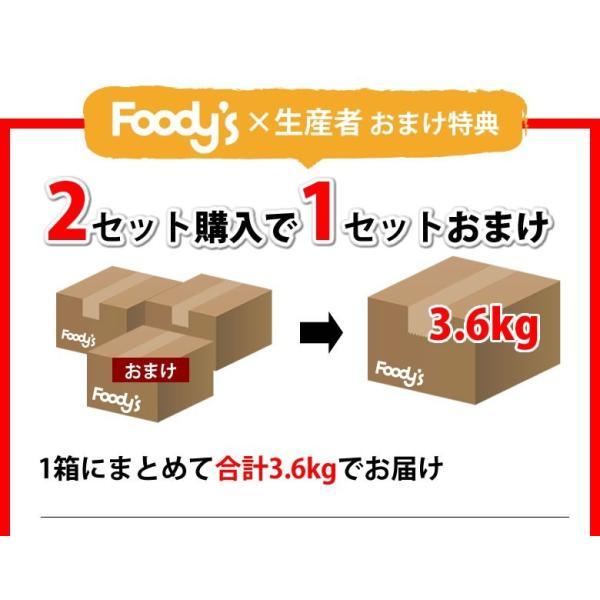 デコポン 同品種 訳ありデコみかん 1.2kg S〜2L 送料無料 2セットで1セットおまけ 3セットで3セットおまけ 熊本県産 ポンカン みかん ミカン 蜜柑 foodys 07