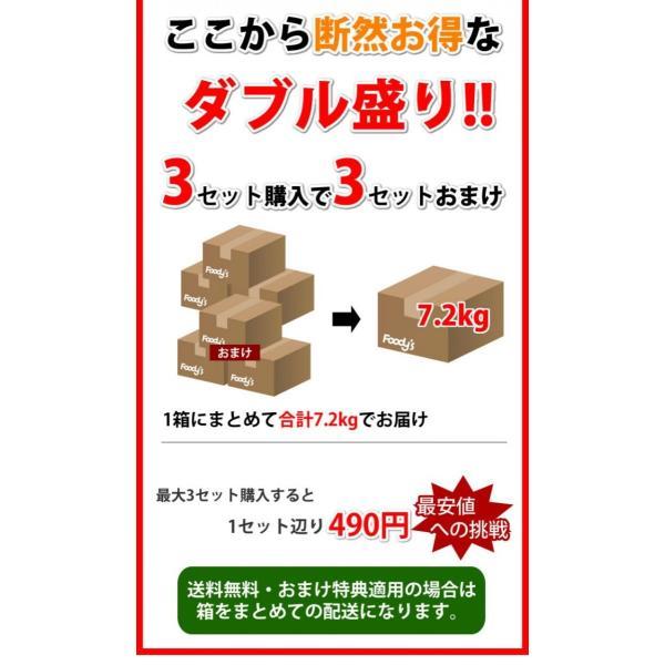 デコポン 同品種 訳ありデコみかん 1.2kg S〜2L 送料無料 2セットで1セットおまけ 3セットで3セットおまけ 熊本県産 ポンカン みかん ミカン 蜜柑 foodys 08