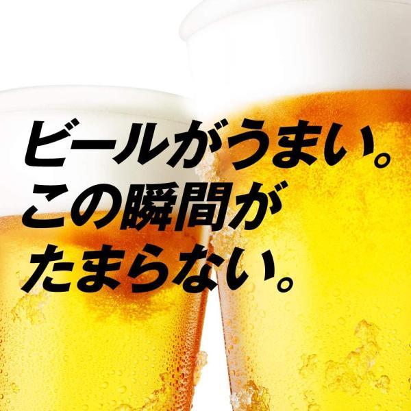 アサヒ スーパードライ 350ml×6缶パック|football-item|02