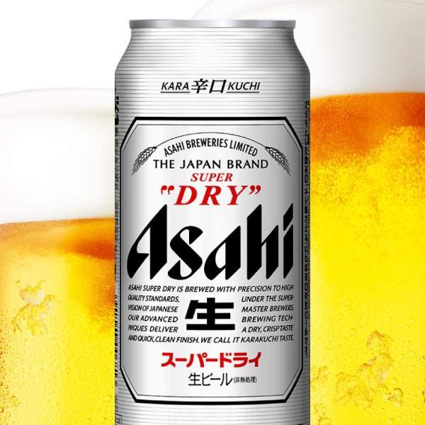 アサヒ スーパードライ 350ml×6缶パック|football-item|05