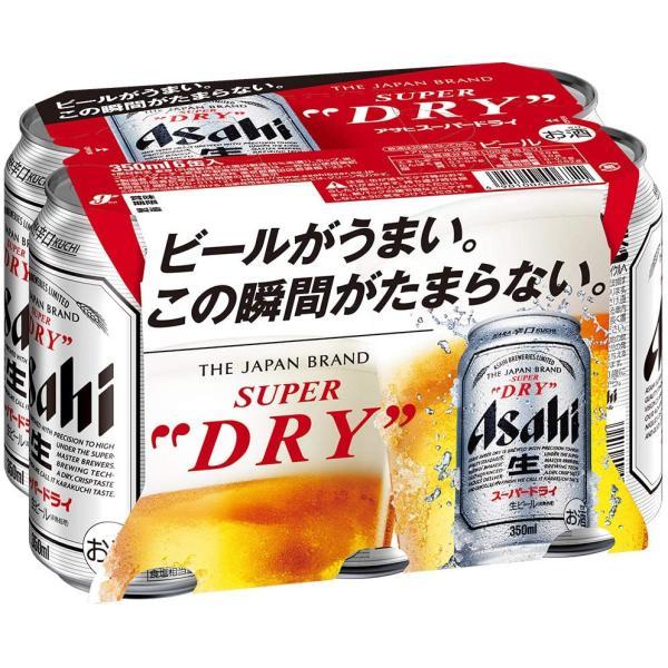 アサヒ スーパードライ 350ml×6缶パック|football-item|07