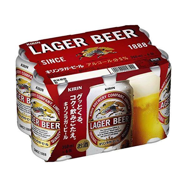 キリン ラガービール 6缶パック 350ml×6本|football-item
