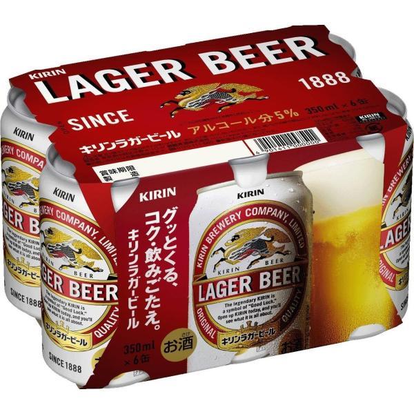 キリン ラガービール 6缶パック 350ml×6本|football-item|03