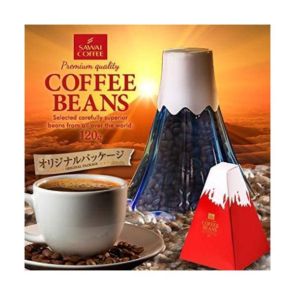 澤井珈琲 コーヒー 専門店 コーヒー豆 リフレッシングキリマンジャロ 120g 山型 コーヒーギフト|football-item|02