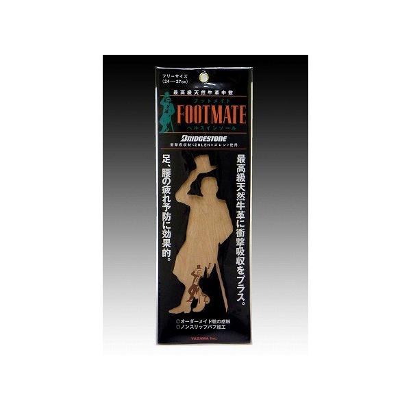 Footmate フットメイトヘルスインソール 男性用 フリーサイズ 24〜27cm 天然皮革・衝撃吸収・足・腰・疲れ予防|footmate