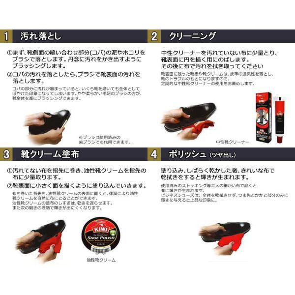 送料無料※沖縄・離島は594円 KIWI キィウイ シューシャインキット SK-35A 靴のお手入れセット お手入れ・靴磨き・革靴
