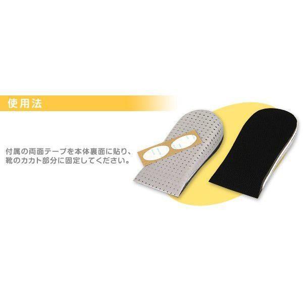 【取寄】かかと用 インソール Style solution スタイルソリューション カカトフィット&アップ 厚さ2.5cm 女性用フリー|footone|04