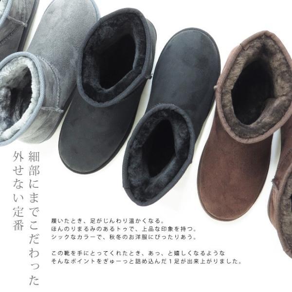 PUムートンブーツ ブーツ 防寒 スエード調 レディースブーツ tendre. chrame クラム ショートブーツ|footone|02