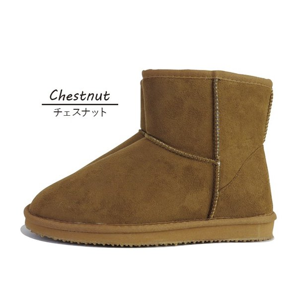 PUムートンブーツ ブーツ 防寒 スエード調 レディースブーツ tendre. chrame クラム ショートブーツ|footone|05