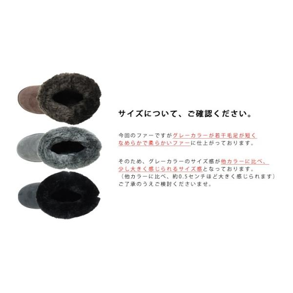 PUムートンブーツ ブーツ 防寒 スエード調 レディースブーツ tendre. chrame クラム ショートブーツ|footone|06