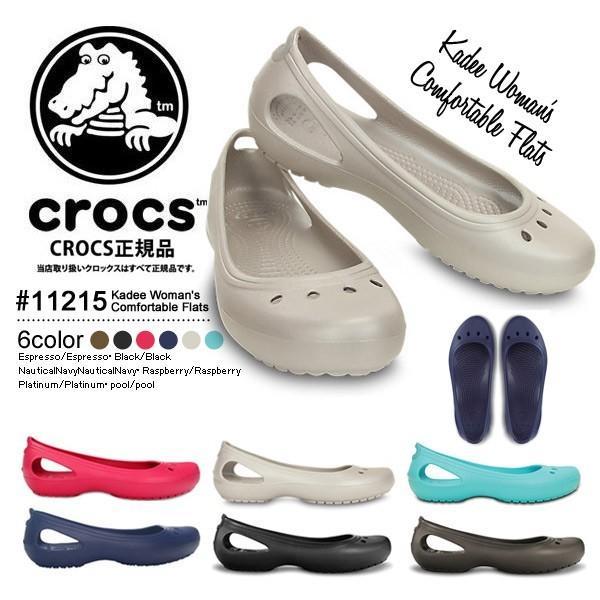 クロックス カディ Crocs Kadee Woman's Comfortable Flats 11215 サンダル ぺたんこサンダル ラッピング不可|footone