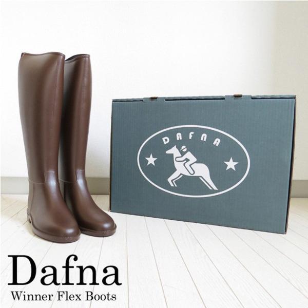 レインブーツ ダフナ Dafna レディース 長靴 美脚 ラバー ロング Dafna Winner Dolly (Flex Boots) ラッピング不可 一部箱潰れあり|footone