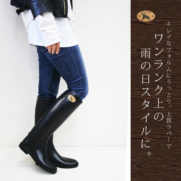 レインブーツ ダフナ Dafna レディース 長靴 美脚 ラバー ロング Dafna Winner Dolly (Flex Boots) ラッピング不可 一部箱潰れあり|footone|02