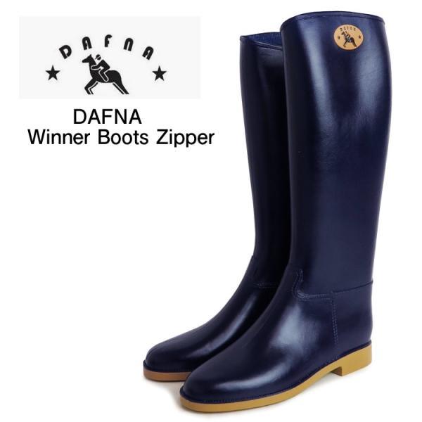 レインブーツ Dafna ダフナ レディース ラバーブーツ 長靴 Harper Winner Boots Zipper ラッピング不可 一部箱つぶれ・破れあり|footone