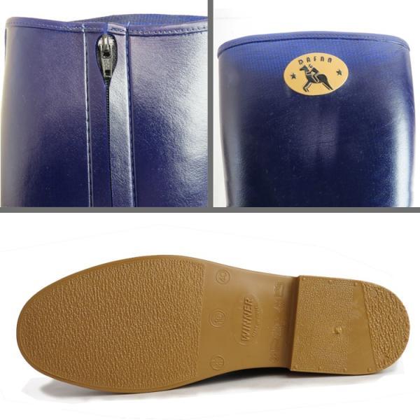 レインブーツ Dafna ダフナ レディース ラバーブーツ 長靴 Harper Winner Boots Zipper ラッピング不可 一部箱つぶれ・破れあり|footone|02