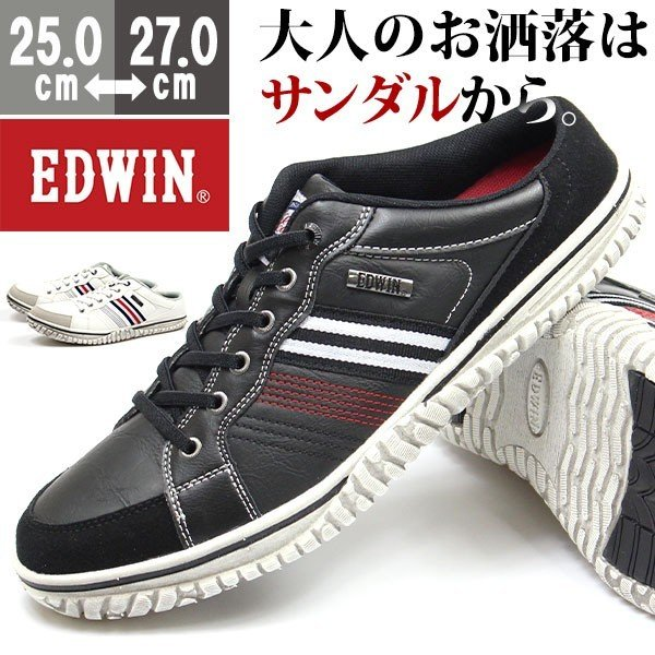 スニーカー メンズ サボ サンダル 靴 スリッポン 軽い 軽量 履きやすい かかとなし クロッグ エドウィン EDWIN EDW-7637