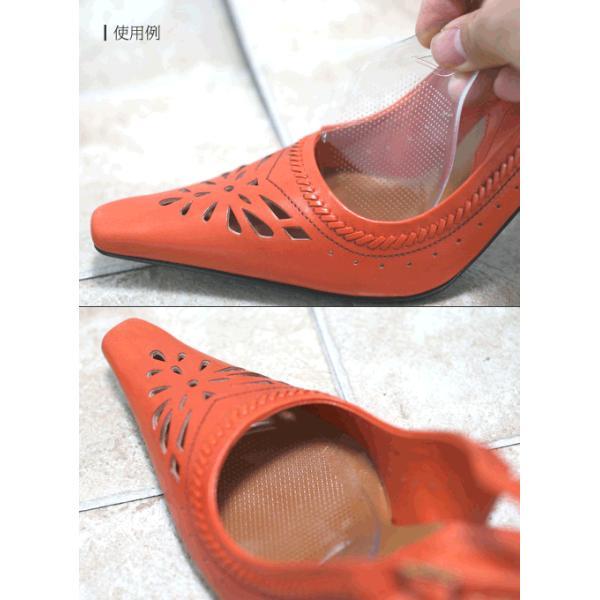 新フットソリューション Foot solution つま先コンフォート 女性用フリーサイズ 厚さ1.0mm ラッピング不可 ゆうパケット対応