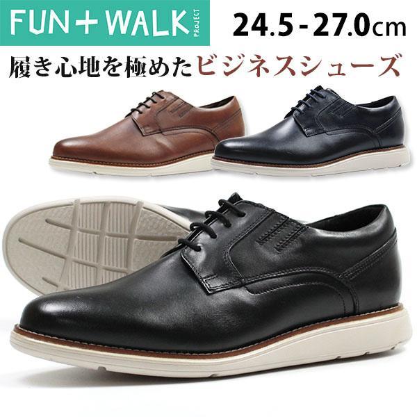 ビジネス シューズ メンズ ウォーカーズメイト 革靴 紳士靴 本革 天然皮革 クッション サイドゴア ビジネス 通勤 仕事 FUNWALK 営業 WALKERS-MATE MW-9200 sale
