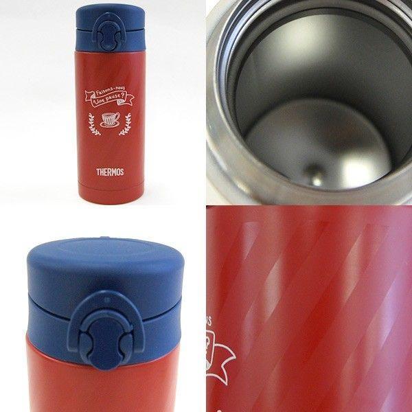 サーモス 水筒 JNF350 THERMOS PREMIUM COLLECTION JNF350 350ml|foranew|03