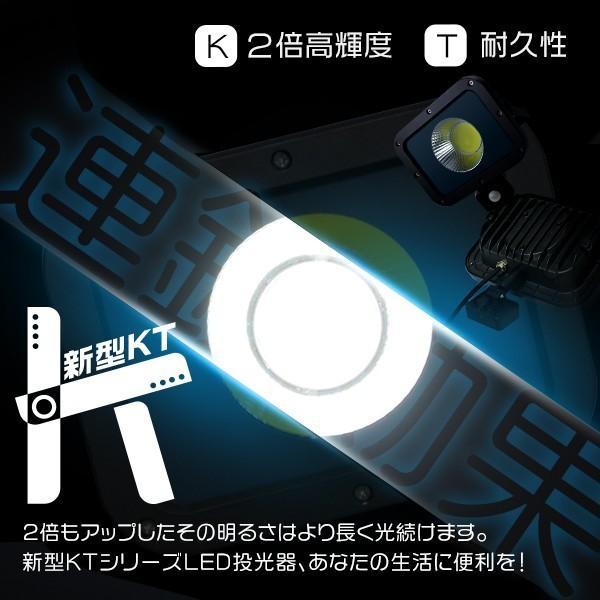 人感センサー搭載 業界独自安全第一対策 50W LED投光器作業灯 LEDワークライト 高輝度COBチップ搭載 10750lm PSE PL EMC対応 コンパクトサイズ 送料無料 1個 AI|force4future|05