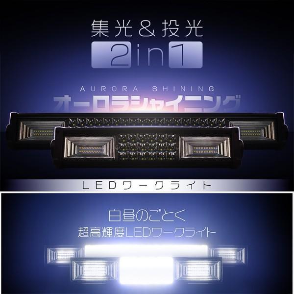 送料無 162W LEDワークライト LED作業灯 LED投光器 PL保険 サーチライト 54枚チップ 集光&投光両立 2in1タイプ アルミ合金 IP67 1年保証 1個 tc1 force4future 02