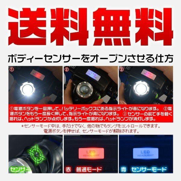 特売 LEDヘッドランプ 3モード 5200lm 懐中電灯 ヘッドライト 充電式 CREE ボディーセンサー 2000倍ズーム 送料込み 6ヶ月保証 1個YXD force4future 05