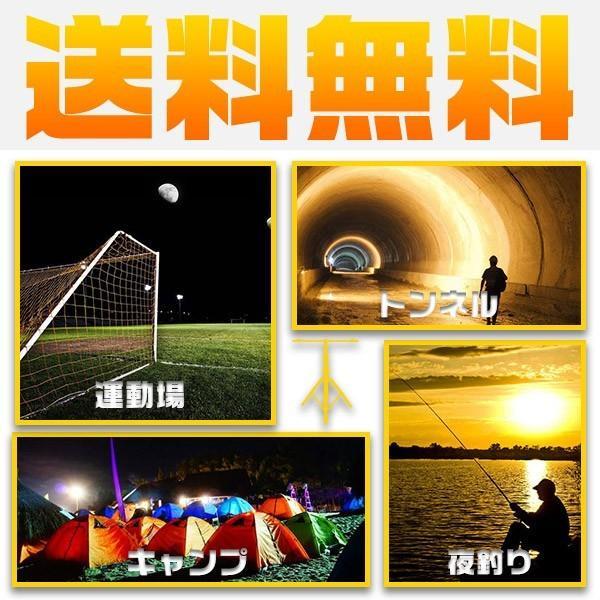 特売 LED投光器用三脚スタンド MAX3灯乗る ヘッドライト/ワークライト用 高さ調節可 アウトドア照明 スチール製パイプ 送料無 1個zj force4future 05