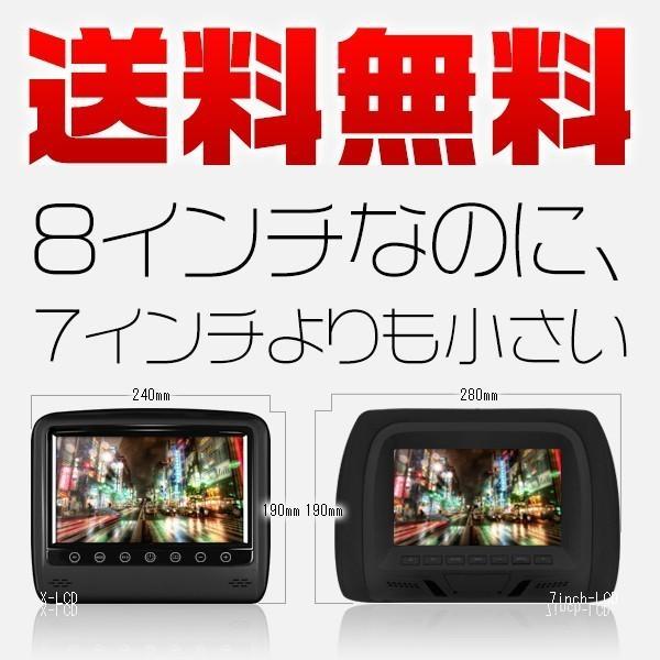 次世代 ヤフー独占販売 送料無料 8インチ ヘッドレストモニター WXGA+X-LCD AV レザー モケット ブラック 2台 1年保証|force4future|03