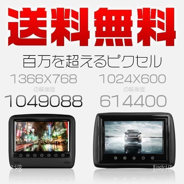 次世代 ヤフー独占販売 送料無料 8インチ ヘッドレストモニター WXGA+X-LCD AV レザー モケット ブラック 2台 1年保証|force4future|04