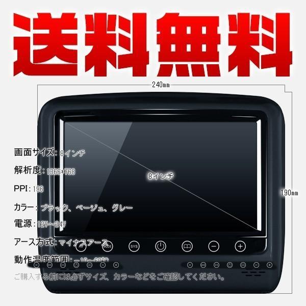 次世代 ヤフー独占販売 送料無料 8インチ ヘッドレストモニター WXGA+X-LCD AV レザー モケット ブラック 2台 1年保証|force4future|06