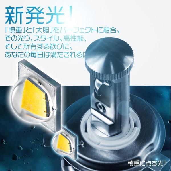 3%クーポン 送料無料 LEDヘッドライト フォグランプ チップ二面搭載 X-LED CC H1 H4 H7 H8 H11 HB3 HB4 5500k 9600lm 多種類選択可 2個v force4future 02
