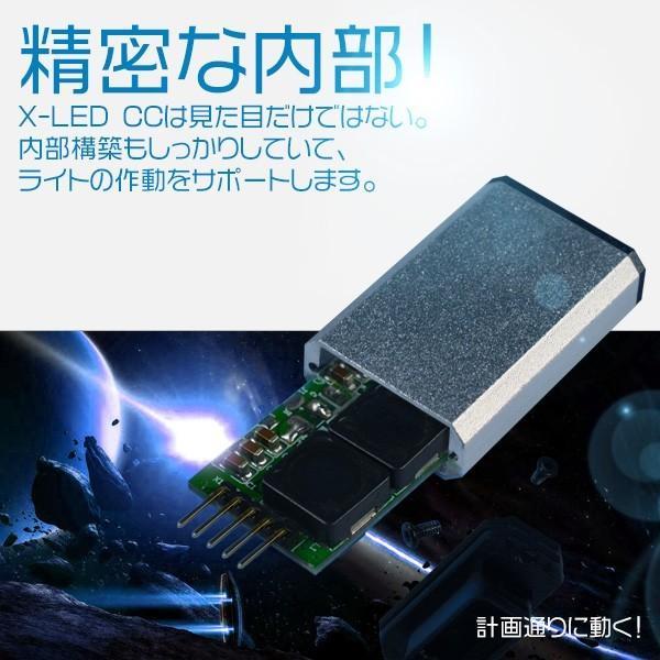 3%クーポン 送料無料 LEDヘッドライト フォグランプ チップ二面搭載 X-LED CC H1 H4 H7 H8 H11 HB3 HB4 5500k 9600lm 多種類選択可 2個v force4future 05