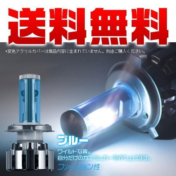 3%クーポン 1灯 バイク専用 送料無料 X-LED CC H4 H7 PH7 PH8 LEDバルブ 二面発光 変色可能 最強の照射距離 多段発光 v force4future 03